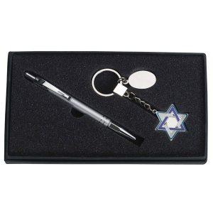 מארז מחזיק מפתחות מגן דוד + מקום לעט