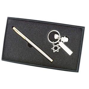 """מארז מחזיק מפתחות """"חמסה, לב, מגן דוד"""" + מקום לעט"""