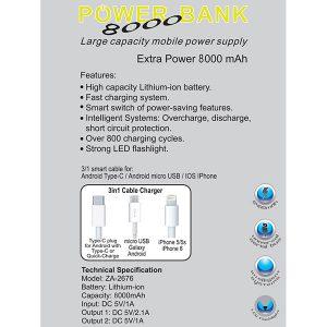 Power bank סוללת גיבוי 8000mAh lithium-ion חזק במיוחד