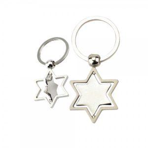 """""""מגן דוד"""" – מחזיק מפתחות"""