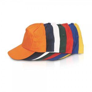 """""""אינטר"""" – כובע מצחיה"""