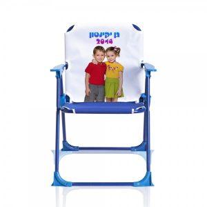 """""""גוליבר"""" – כיסא ילדים מתקפל"""