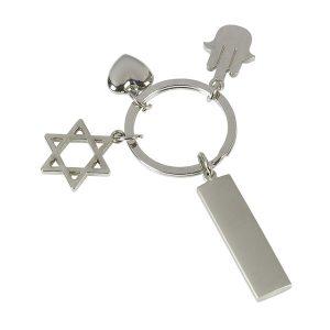 """""""חמסה, לב, מגן דוד"""" – מחזיק מפתחות"""