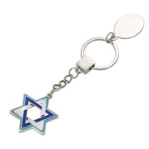 מחזיק מפתחות מגן דוד כסוף כחול לבן